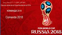 World cup song Russia 2018